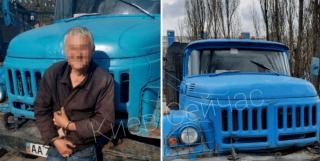 Пьяный мужик угнал грузовик в Киеве и списал все на Путина