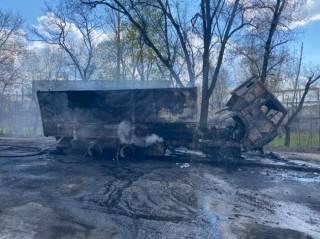 Военный бензовоз превратился в факел на Луганщине
