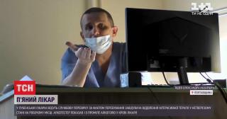 На Полтавщине завотделения больницы с тяжело больными коронавирусом застукали пьяным на рабочем месте
