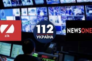 Аргентинская газета: Украинские власти пошли на поводу у националистов закрывая оппозиционные СМИ