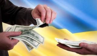Кому принадлежит Украина?