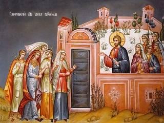В УПЦ рассказали, о чем Церковь напоминает в Великий Вторник