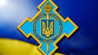 Внушительный список конвертаторов и скрутчиков НДС, кому светят санкции СНБО