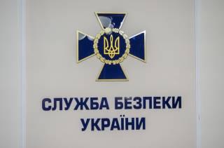 Украинцев предупреждают о возможной российской диверсии на Пасху