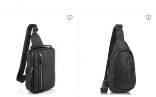 Мужские слинг-рюкзаки: преимущества и особенности выбора