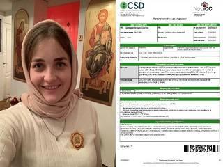 В УПЦ собирают средства на спасение жены священника - 30-летней матушки Екатерины