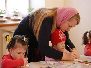 В УПЦ приглашают учителей воскресных школ для участия в видеоконкурсе