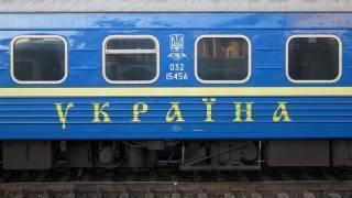 С сегодняшнего дня в Украине полностью восстановилось железнодорожное сообщение