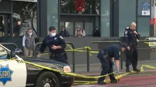 В Сан-Франциско произошло странное преступление
