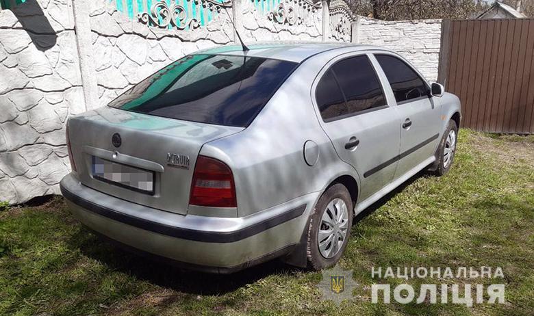 Машина грабителей на Одесчине