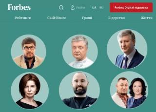 Для большинства украинских олигархов эпоха бедности действительно закончилась