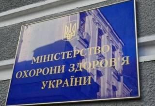 В Минздраве опубликовали обнадеживающую информацию о ковиде в Украине