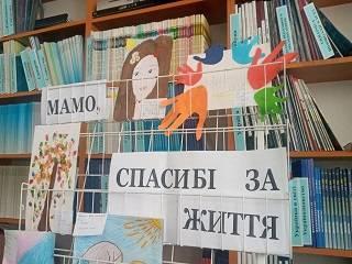 В УПЦ провели выставку детских рисунков ко Дню матери