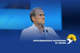 Политические репрессии против Медведчука ‒ результат того, что власть увидела, насколько подавляющее большинство поддерживает его идеи
