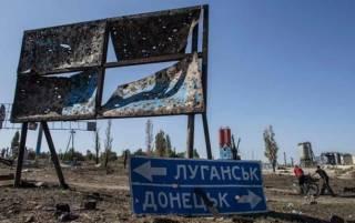 Стало известно, сколько детей погибло с начала войны на Донбассе