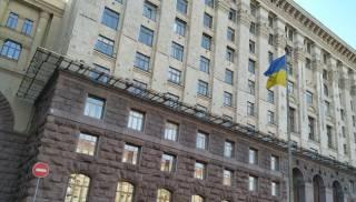 Топ-чиновникам КГГА объявили подозрения