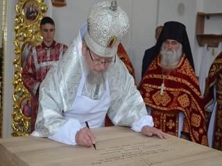 В Ровенской области освящен новый храм УПЦ