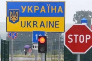 Названы главные угрозы на украинской границе. И это не только Россия