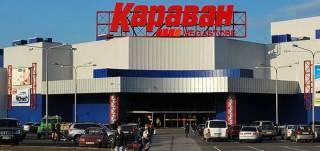 ТЦ «Караван» в Киеве – одно из лучших мест для комфортного шопинга и отдыха