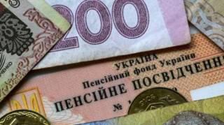 Как оказалось, пенсия у украинских мужчин намного больше, чем у женщин