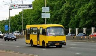 В Киеве вознамерились сделать маршрутки без шансона и рекламы, но с GPS и кнопками для остановки