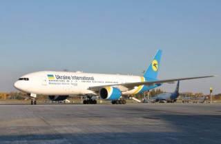 В Одессе аварийную посадку совершил самолет, следовавший из Стамбула