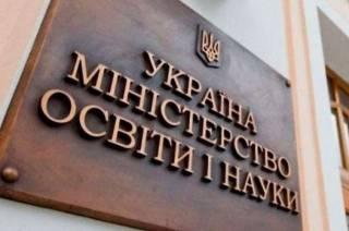 Стало известно, как абитуриентам с оккупированных территорий поступить в украинские вузы
