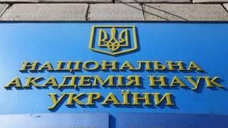 В НАН рассказали кое-что обнадеживающее о смертности от коронавируса в Украине