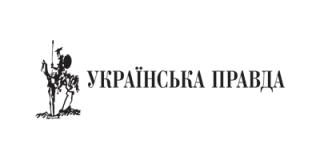 «Украинскую правду» продали