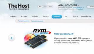 VPS/VDS сервер: что это такое и кому подойдет