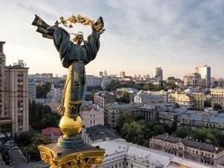 Киев обошел Париж в рейтинге лучших городов мира