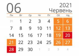 Стало известно, сколько украинцы  будут отдыхать в июне