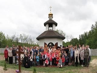 На Черкащине освятили новую часовню при православной гимназии УПЦ