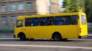 В Украине растут цены на проезд в общественном транспорте