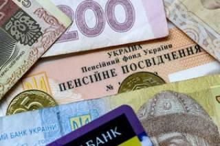«Слуги народа» предлагают увеличить своим хозяевам пенсионный возраст