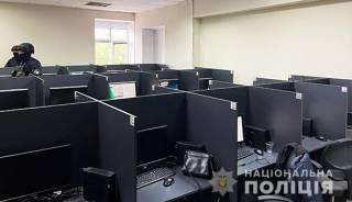 В самом центре Николаева расположился огромный кол-центр по выманиванию денег у доверчивых граждан