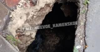 В Каменском женщина на трамвайной остановке внезапно провалилась под землю