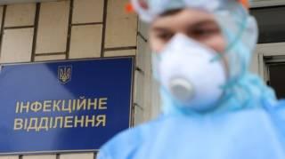В Украине может появиться свой штамм коронавируса
