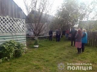 В селе под Житомиром расстреляли супругов
