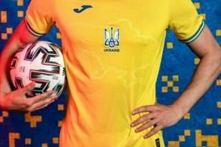 В России продолжает «подгорать» от новой формы сборной Украины по футболу