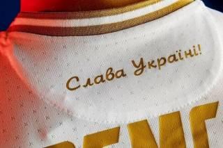 За ношение формы сборной Украины в России грозят реальным тюремным сроком