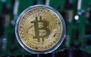 Стала известна страна, которая первой в мире легализовала Bitcoin
