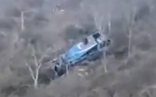 В Перу автобус упал в пропасть – погибло немало людей