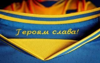 У Зеленского высказали все, что думают о решении УЕФА по новой форме сборной Украины