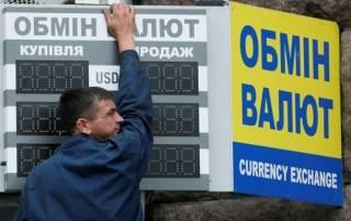 В Кабмине спрогнозировали курс доллара на следующие три года