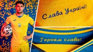 Сборная Украины намерена выступать на Евро в утвержденной УЕФА форме