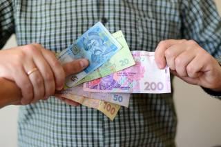 Депутаты согласились устроить украинцам налоговую амнистию