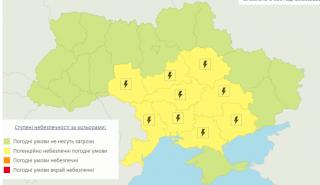 Штормовое предупреждение: Украину накрывает стихия