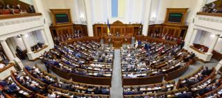 Сперва амнистия, уже потом тотальный контроль. Какую схему придумала власть для легализации средств украинцев