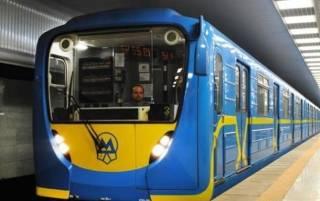 В Киеве «заминировали» еще две центральные станции метро